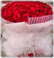 내사랑 100송이꽃다발